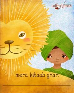 A Lion's Mane